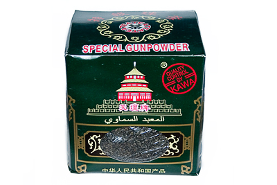 Special gunpowder tea