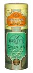 Basilur Tea Citrus Tea/Green Tea